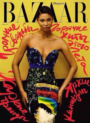 Chanel Iman Covers Harpers Bazaar